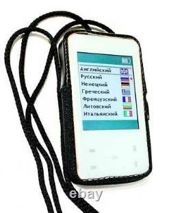 BIOMEDIS TRINITY bioresonance therapy device by manufacturer